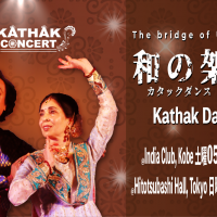 06/02 Indian Dance Kathak show in Tokyo